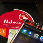 IIJ mio TypeA simをiPhone6 plusに挿そうとしたものの…