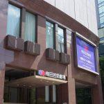 第179回阪急阪神HD株主総会へ(2017年6月)